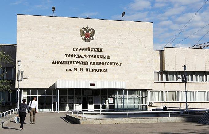 russian-medical-university