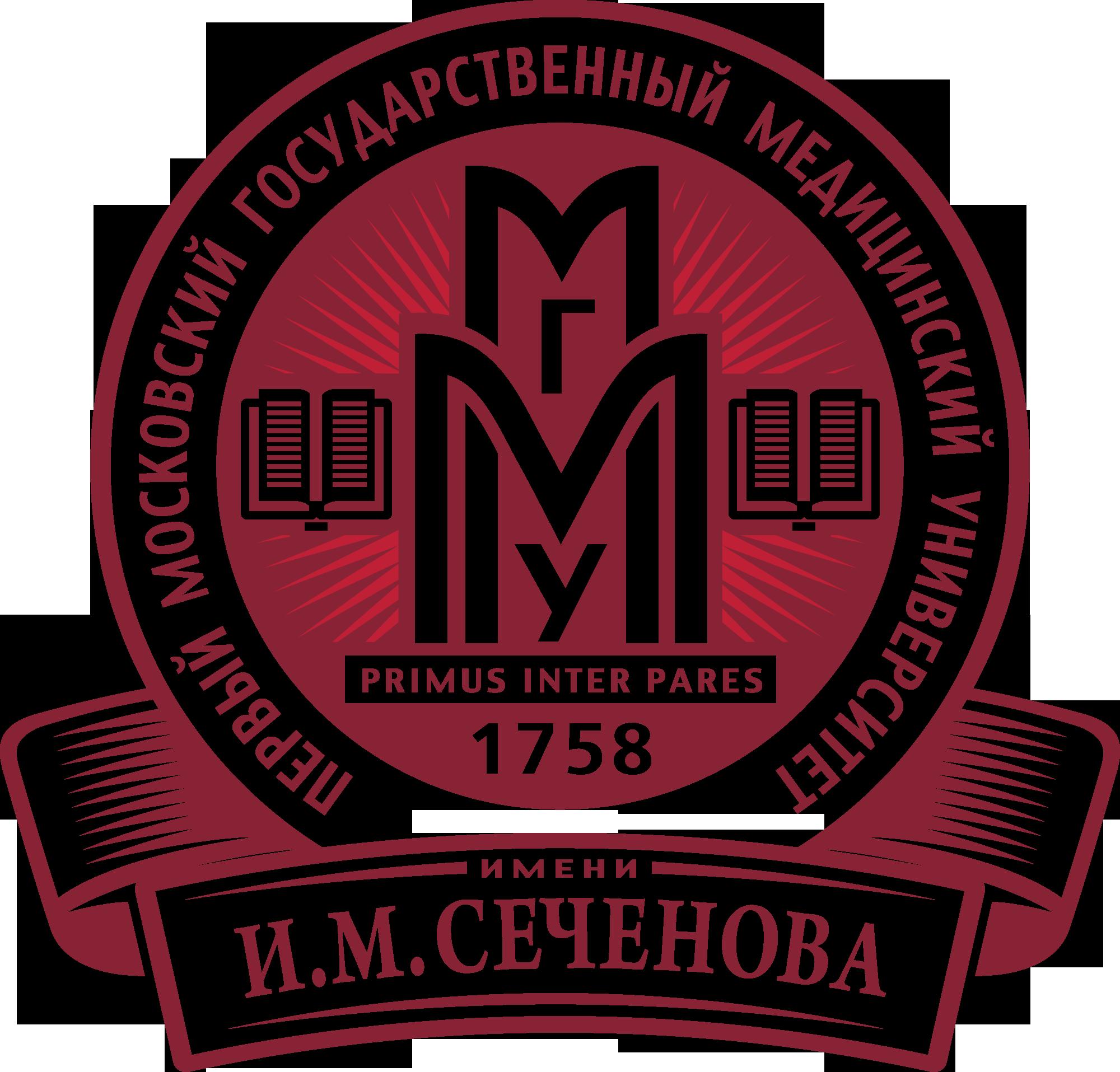 emblema_med_akademii_sechenova