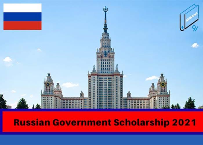 بورس تحصیلی روسیه را چطور دریافت کنیم