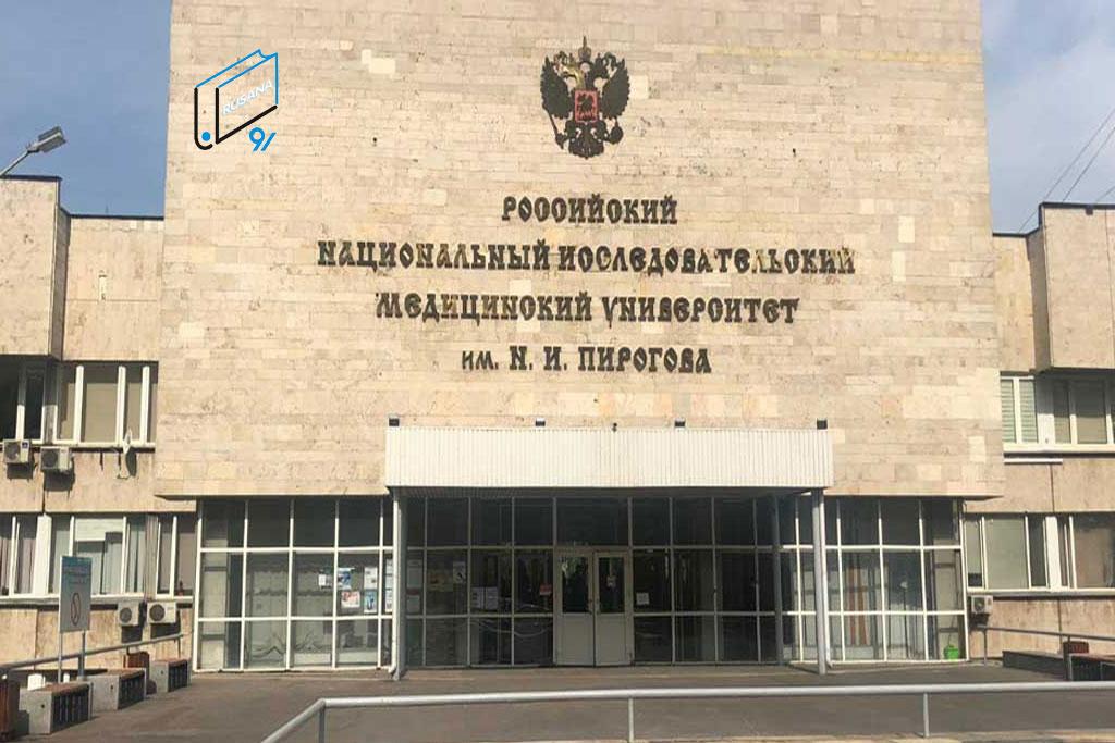 دانشگاه پیراگف