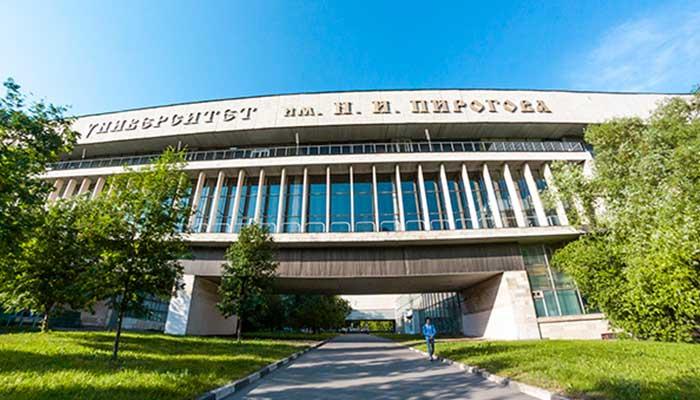 دانشگاه پیراگف - تحصیلات تکمیلی