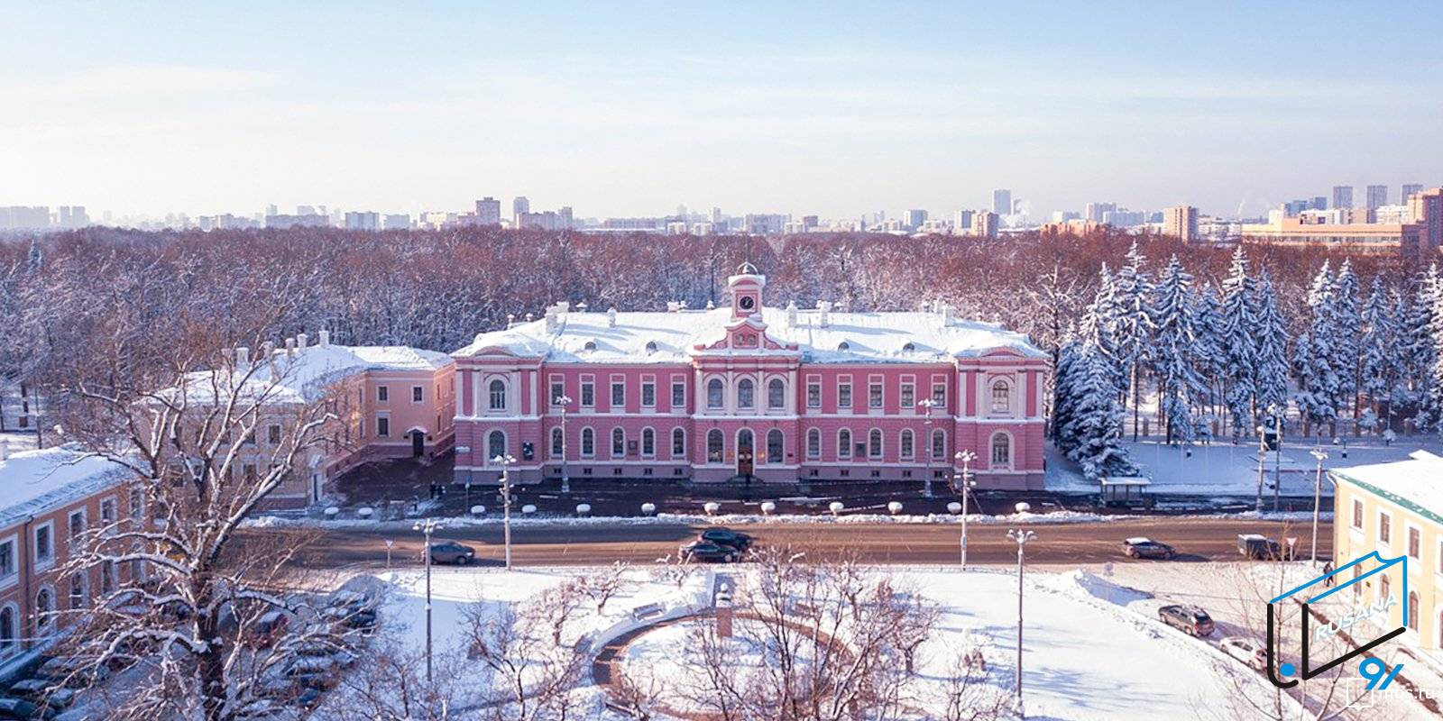 دانشگاه کشاورزی تیمیریازف روسیه